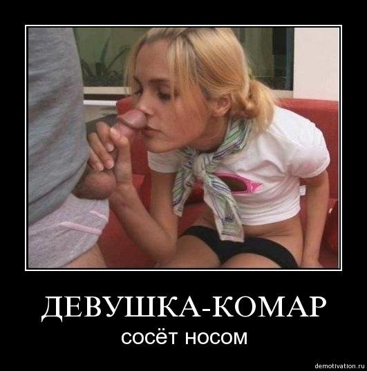 devchonki-vot-vam-huy-foto